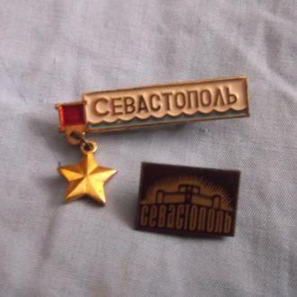 Севастополь.2 значка.