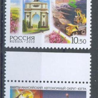 Россия 2010 регионы фауна олени 2м.**