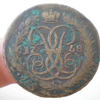 2 копейки 1758 года. РЕДКИЕ.