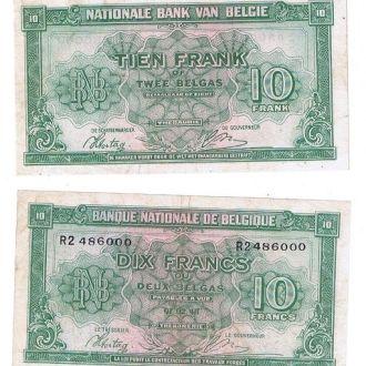 Belgium Бельгия - 10 Francs 1943 XF- JavirNV