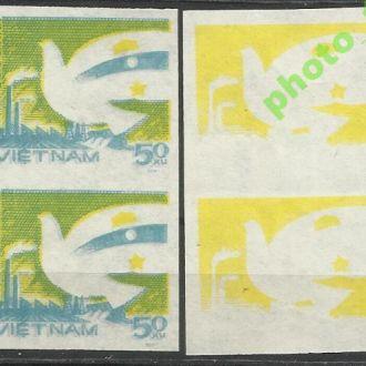 Вьетнам 1984 дружба Вьетнам-Лаос-Камбоджа 2х2м.Про