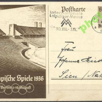 Германия 1936 олимпиада ПК+СГ