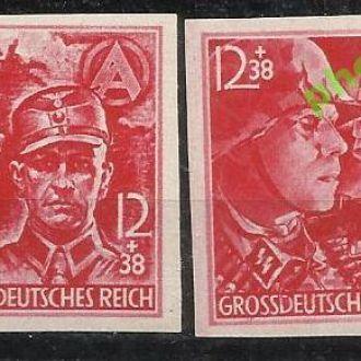 Германия 1945 униформа СА и СС 2м.б/з**