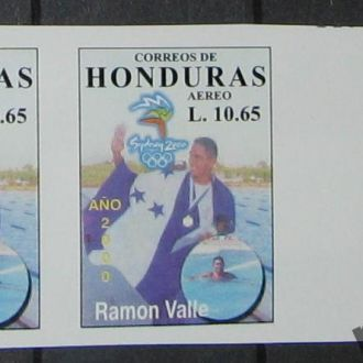 Гондурас 2000 Олимпиада Сидней Рамон Валле 1м.б/з*