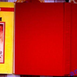 Кровь Дерини.   Кэтрин Курц.  Серия: Fantasy  .1993 г. 384 стр.