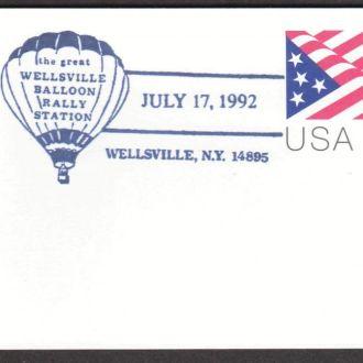 США 1992 ГОНКИ ВОЗДУШНЫХ ШАРОВ WELLSVILLE ВОЗДУШНЫЙ ШАР ПОЛЁТ СПОРТ ТУРИЗМ ОТДЫХ ПК ОМ СГ