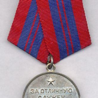 Медаль За Общественный порядок (3).