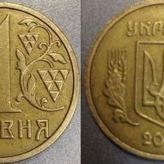 Продам обиходные редкие разменные монеты Украины
