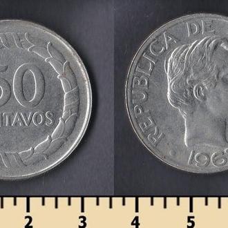 Колумбия 50 сентаво 1967
