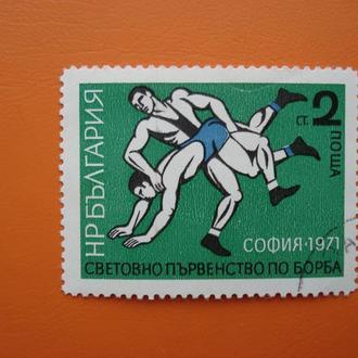 Борьба.София1971 год.Болгария.С 1гривны.