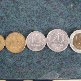 Монеты России 1992 г.