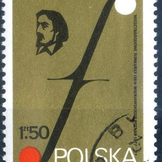 Польша. Конкурс скрипачей (серия) 1977 г.