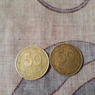 Монета 50-копеек 1992-года в 4 ягоды
