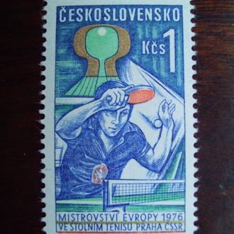 ЧССР.1976г. Чемпионат Европы по настольному тенису. Полная серия. MNH