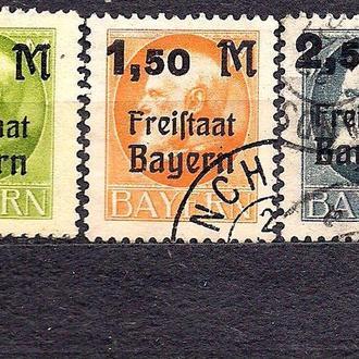 Бавария, немецкие земли, 1916г., 1916-20 гг., стандарт, король Людвиг 3 с надпечаткой (переоценка)