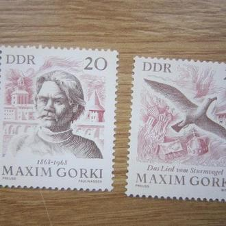 ГЕРМАНИЯ . ГДР 1968 Г