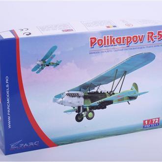 PARC Models - 7211 - Поликарпов Р-5 - 1:72