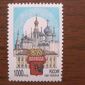 Россия 1997 хх Вологда