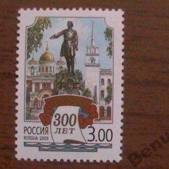 Россия 2003 Петрозаводск