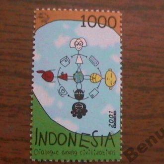 Индонезия 2001 хх Год диалога (совместный выпуск)