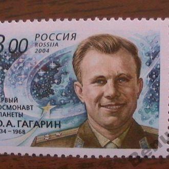 Россия 2004 Гагарин