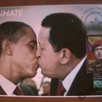 Россия 2014 КМ (Чавес, Обама) Нет ненависти UNHATE