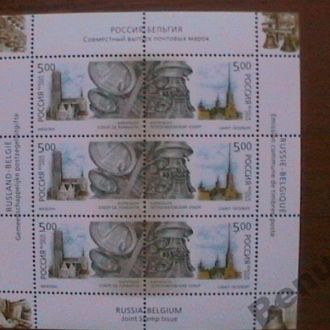 Россия 2003 хх Карильон МЛ