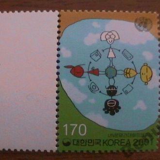 Корея 2001 хх Год диалога (совместный выпуск)