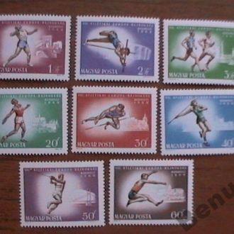 Венгрия 1966 Легкая атлетика, спорт MNH