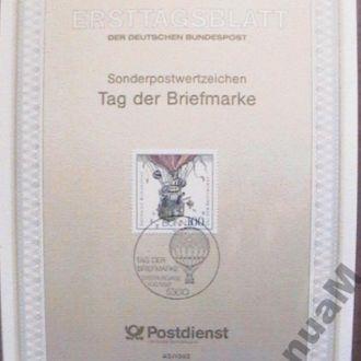 Германия 1992 СГ Год марки