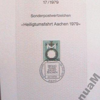 Германия 1979 СГ