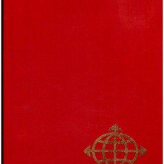 Кляссер, 8 листов, 16 стр, 300 х 220, Б2 1