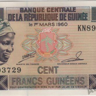 Гвинея 100 франков 1998 г. в UNC