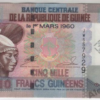 Гвинея 5000 франков 2010 г. в UNC