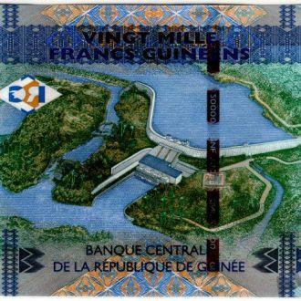 Гвинея 20000 франков 2015 года в UNC