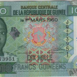 Гвинея 10000 франков 2010 года в UNC