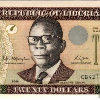 Либерия 20 долларов 2006 г. в UNC из пачки