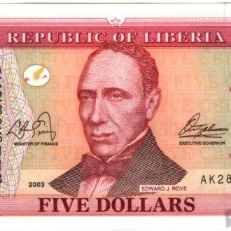Либерия 5 долларов 2003 г. в UNC из пачки