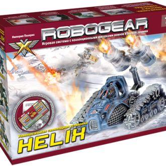Солдатики серии РОБОГИР - боевая машина HELIX
