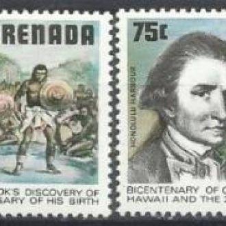 Гренада 1978 транспорт парусник Джеймс Кук 4м.**