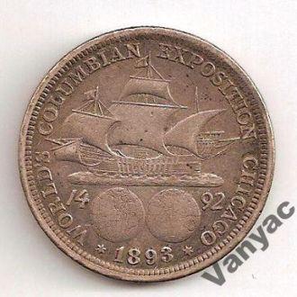 Монета 50 центов (1893) США