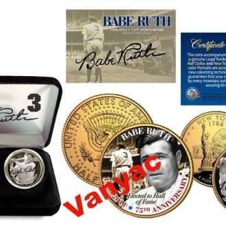 Набор Цветных Позолоченных Монет Babe Ruth США