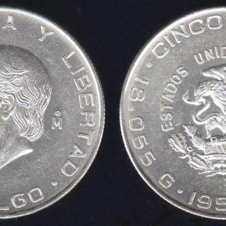 5 Песо Мексика 1955 Идальго Серебро