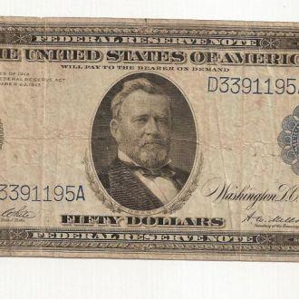 50 Долларов / Dollars (США) (1914)