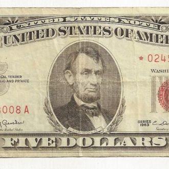 Замещенные 5 Долларов США 1963 (Замещение) Звезда