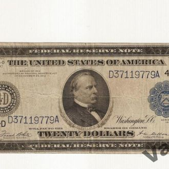20 Долларов / 20 Dollars (США) (1914)