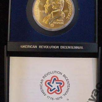 Медаль Американская революция (1975) Подставка США