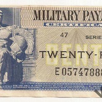 25 Центов США Военный сертификат