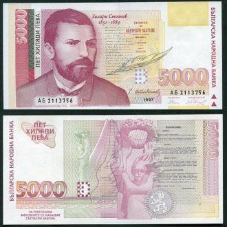 Bulgaria / Болгария - 5000 Leva 1997 UNC OLM-OPeN