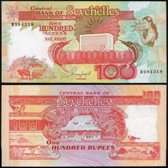 Seychelles / Сейшелы - 100 Rupees 1989 - UNC - OLM